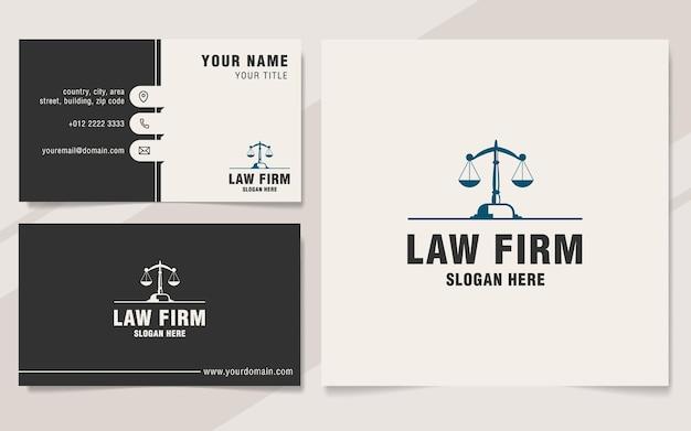모노그램 스타일의 법률 회사 로고 템플릿