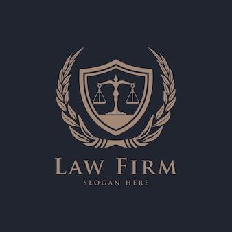 법률 사무소