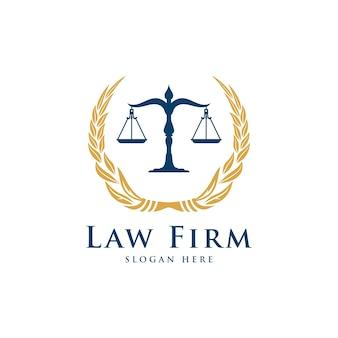 法律事務所