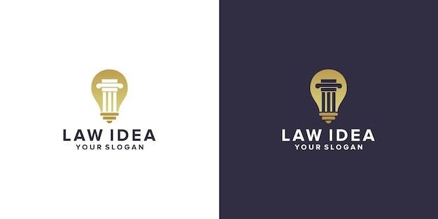 법률 아이디어 로고 디자인