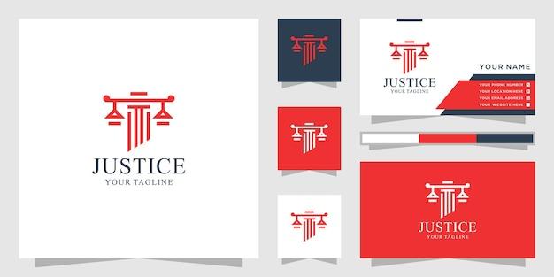 法律のロゴと名刺のテンプレート