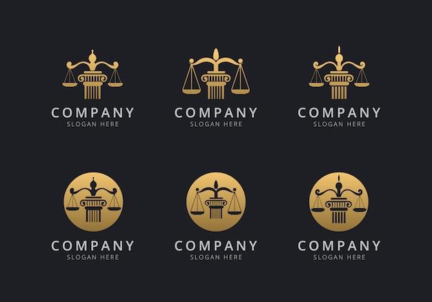 会社のゴールデンスタイルの色の法律のロゴのテンプレート