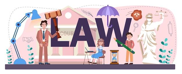 法律の活版印刷のヘッダー。罰と判断の教育。
