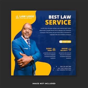 변호사 소셜 미디어는 법률 회사 프리미엄 벡터를 위한 디지털 마케팅을 게시합니다.