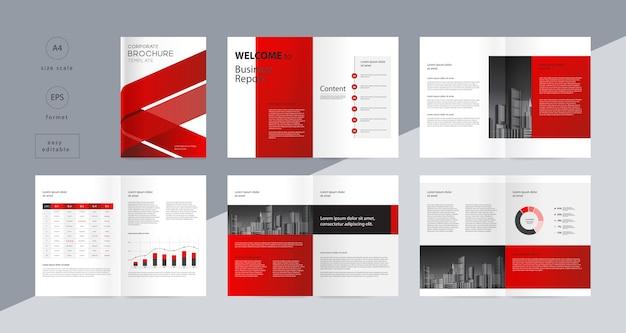 会社概要年次報告書およびパンフレットテンプレートの表紙付きレイアウトデザイン