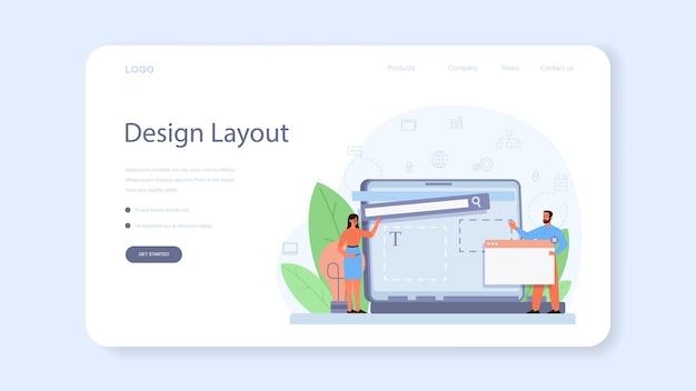 레이아웃 디자이너 웹 배너 또는 랜딩 페이지
