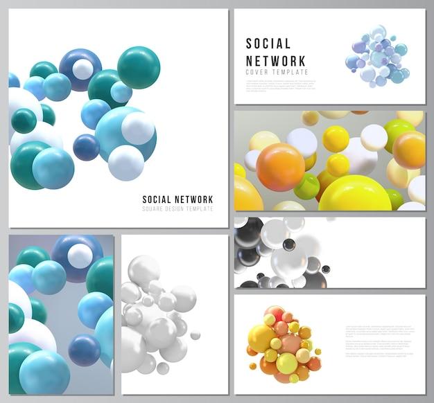 カバーデザインのための現代のソーシャルネットワークのレイアウト
