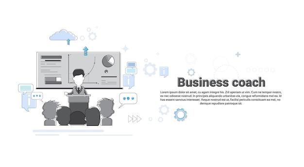 リーダーシップコーチングマネジメントビジネスウェブバナーのベクトル図