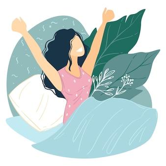 健康的でアクティブなライフスタイルをリードし、朝早く起きる良い習慣を改善します。ベッドで笑顔の女性キャラクター、女性の快適な目覚め。フラットで楽観的で正のベクトル