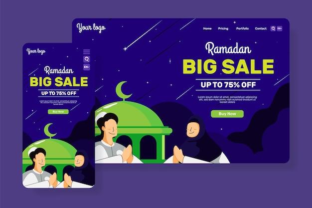 Leading page big sale for ramadan kareem