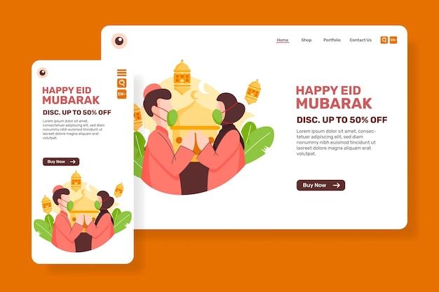 Ведущая страница счастливый ид мубарак с иллюстрацией мусульманский народ