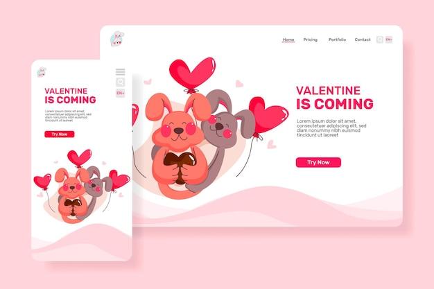 バレンタインデーのトップページのバレンタイン