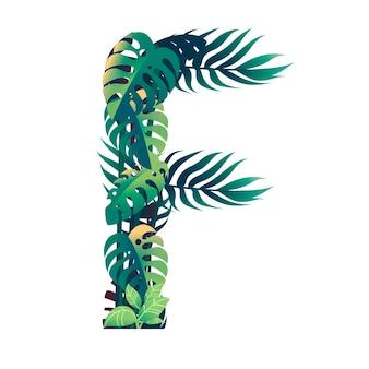 さまざまな種類の緑の葉と白い背景で隔離の葉フラットベクトルイラストと葉文字f。
