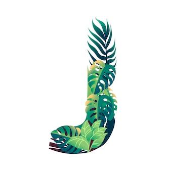 さまざまな種類の緑の葉と白い背景で隔離の葉フラットベクトルイラストと葉文字j。