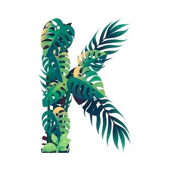 さまざまな種類の緑の葉と白い背景で隔離の葉フラットベクトルイラストと葉文字k。
