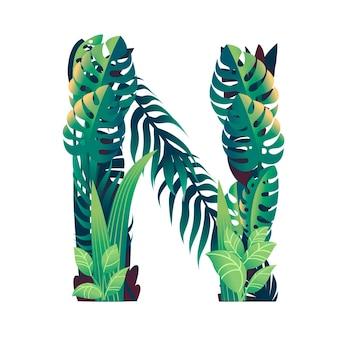 さまざまな種類の緑の葉と白い背景で隔離の葉フラットベクトルイラストと葉文字n。