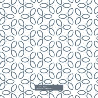흰색 배경에 잎 패턴