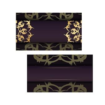 인쇄술을 위해 준비된 추상 금 장식이 있는 버건디 색상의 전단지.