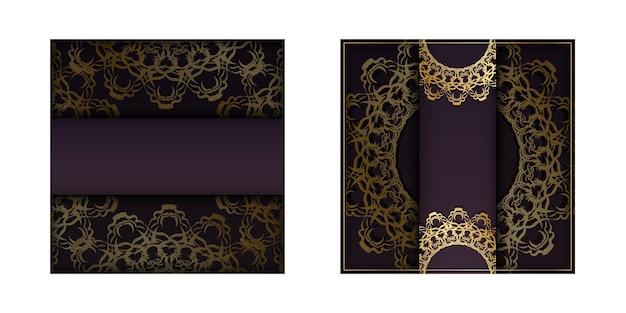 あなたのデザインのための豪華な金の装飾が施されたバーガンディ色のリーフレット。
