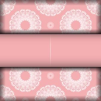 추상적인 흰색 장식품이 있는 분홍색의 전단지는 인쇄할 준비가 되어 있습니다.