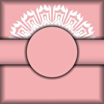 인쇄술을 위해 준비된 추상 흰색 장식품이 있는 분홍색 전단지.