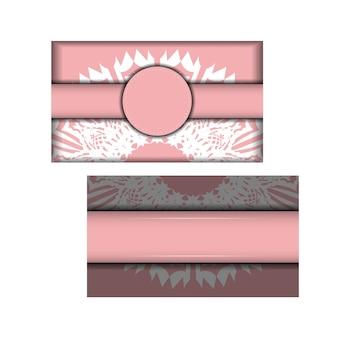인쇄할 준비가 된 그리스 흰색 장식품이 있는 분홍색 전단지.