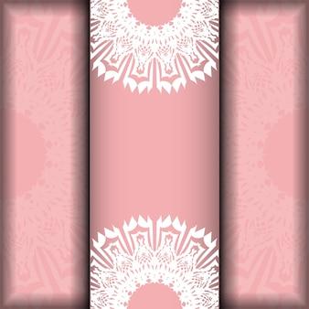 ギリシャの白い模様のピンクのリーフレットは、印刷の準備ができています。