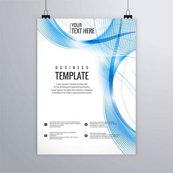 Волнистые бизнес-брошюра