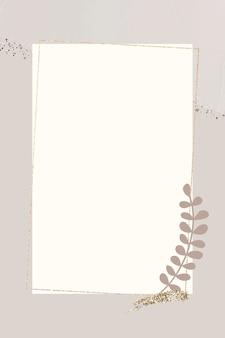 베이지 색 배경에 잎이 많은 골드 프레임