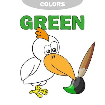 色を学ぶ-緑。鳥と就学前の子供のための塗り絵のページ。子供の教育と子供の発達のためのベクトルイラスト。