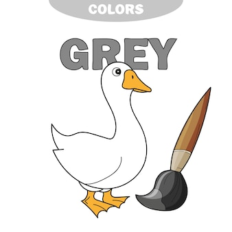 色を学ぶ-灰色。面白い農場のガチョウのぬりえページのイラスト
