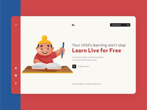 무료 랜딩 페이지 디자인을위한 라이브 배우기
