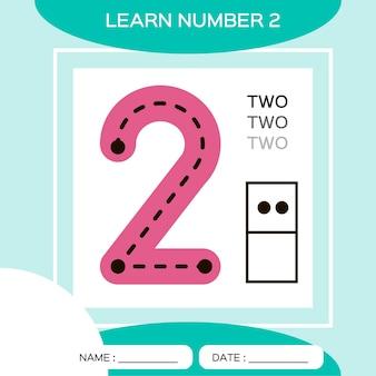 Узнай номер 2. два. детская развивающая игра. счетная игра.