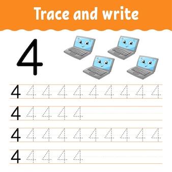 数字を学ぶ。トレースと書き込み。学校に戻る。手書きの練習。子供のための学習数。