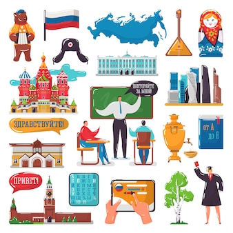 Learn russian foreign language illustrations set collection for language school education.