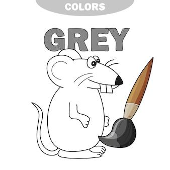 Learn the color grey - вещи серого цвета - мышь - книжка-раскраска. иллюстрация основных цветов. векторная иллюстрация