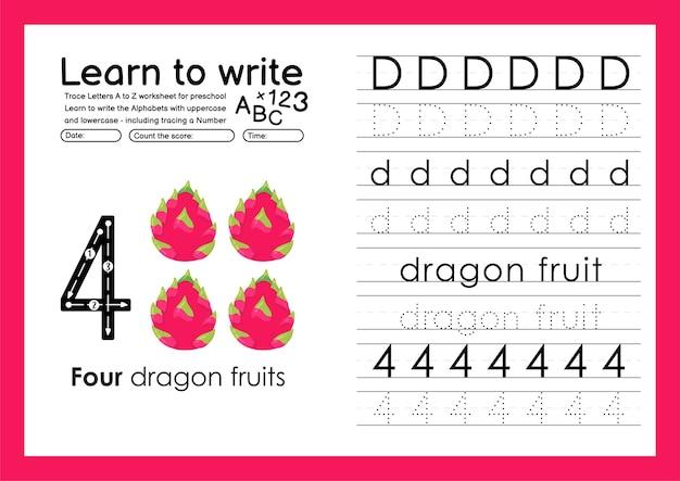 D 드래곤 과일로 알파벳 추적 워크시트와 숫자 추적을 작성하는 방법을 배웁니다.