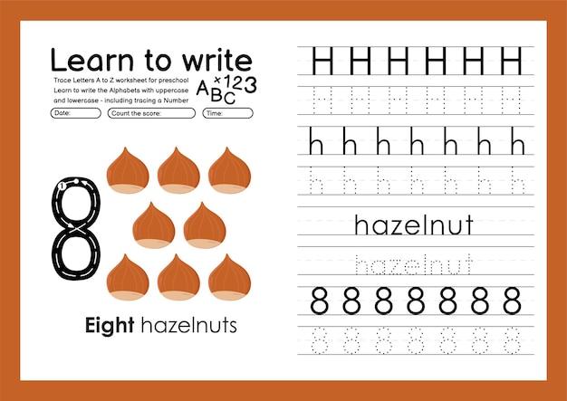 헤이즐넛으로 알파벳 추적 워크시트와 숫자 추적을 작성하는 방법을 배웁니다.