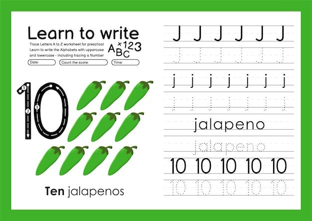 Jjalapenでアルファベットのトレースワークシートとトレース番号の書き方を学ぶ
