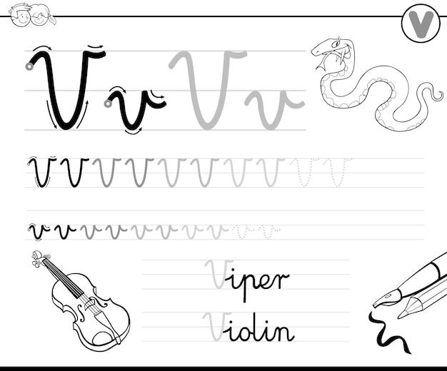 手紙を書くことを学ぶv