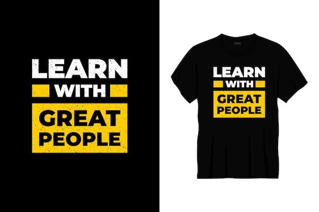 Учись с великими людьми типографика дизайн футболки