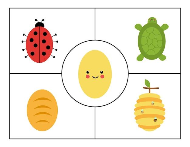 子供のための基本的な幾何学的形態を学ぶ。かわいい楕円形。