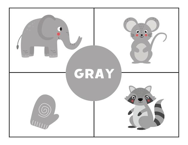 어린이를 위한 기본 원색 학습. 회색.