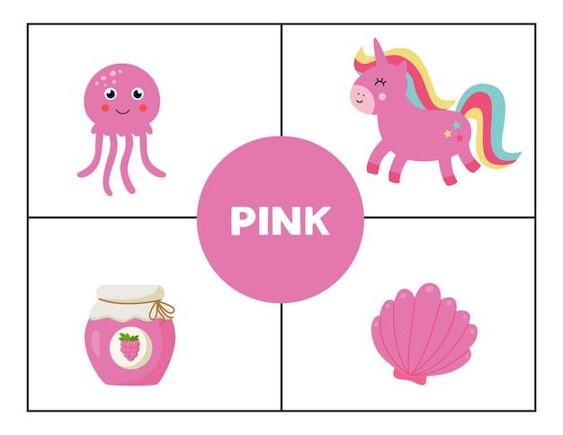 어린이를 위한 기본 원색 학습. 분홍.