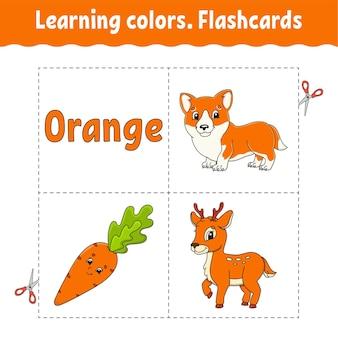 Изучение цветов. карточка для детей.