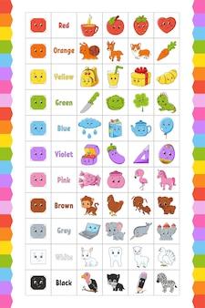 아이들을위한 학습 색상. 잘라서 플레이하세요.