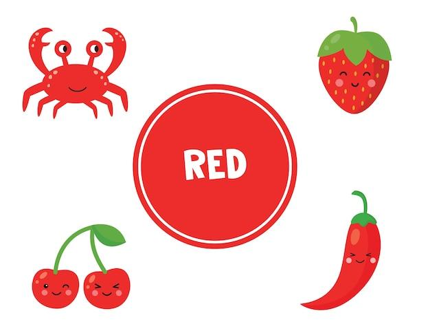 子供のための色を学ぶ。赤色。赤い色のさまざまな写真。子供のための教育ワークシート。未就学児のためのフラッシュカードゲーム。