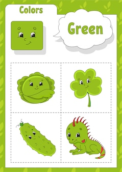Learning colors. green color. flashcard for kids.