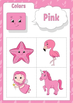 Learning colors. pink color. flashcard for kids.