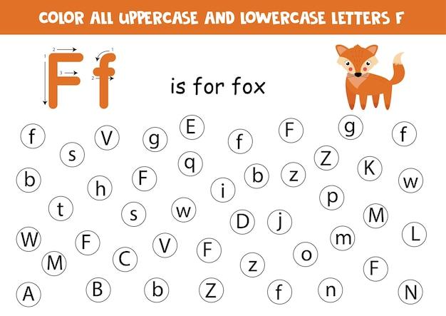 Learning english alphabet.